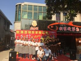 南通江海店