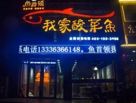 潍坊奎文店