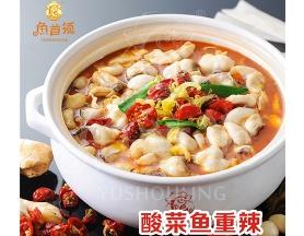 酸菜鱼锅底(重辣)
