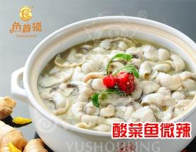 酸菜鱼锅底(微辣)
