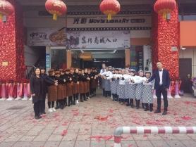 万众瞩目||祝贺鱼首领我家酸菜鱼杭州新登店火爆开业!